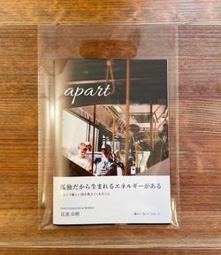 photobook apart