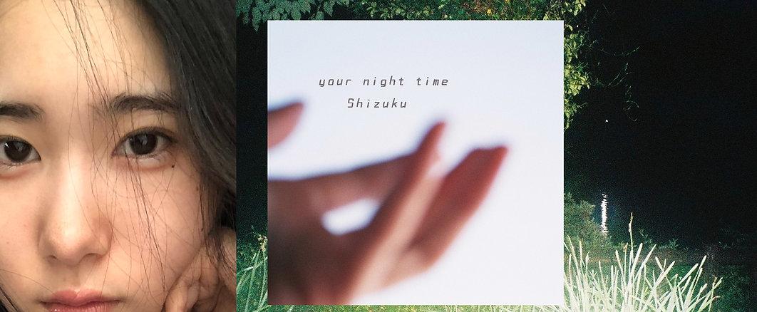 shizuku-poem.jpg