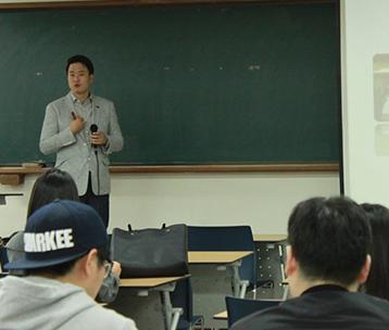 祥明大学経済学科出張講義 ノ・ジョンミン代表