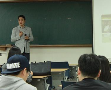 상명대학교 경제학과 초빙교수 강의 노종민대표