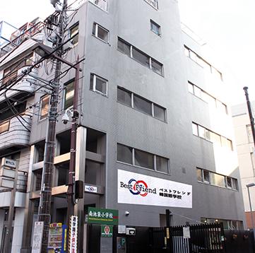 베스트프렌드 그룹 (도쿄점)