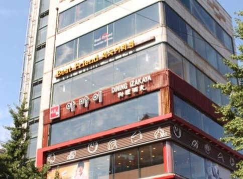 베스트프렌드 그룹 (신촌점)
