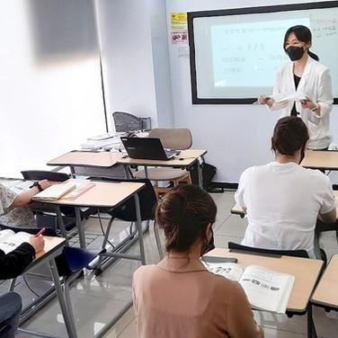 한국어 그룹수업