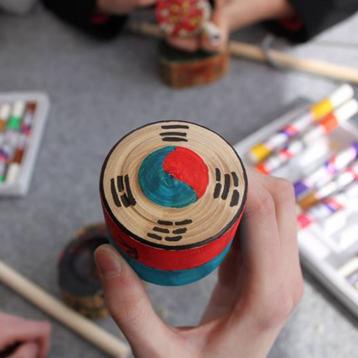 문화수업-한국놀이체험