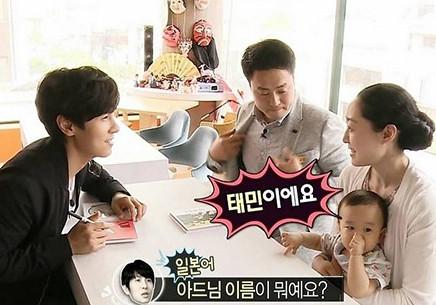 KBS TV나혼자 산다 김동완 촬영 노종민 베스트프렌드 대표 글로벌 리더