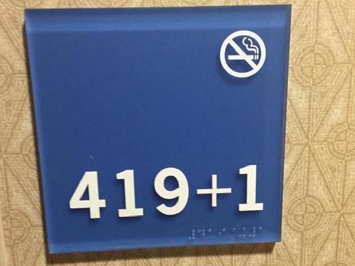 номер, отель,
