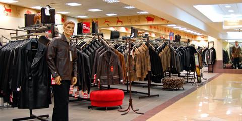 кожа, купить кожаную куртку, купить в магазине куртку,
