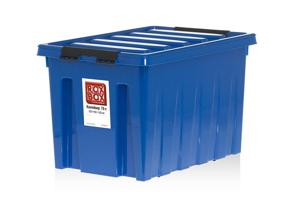 короб для вещей,OvLGroup,