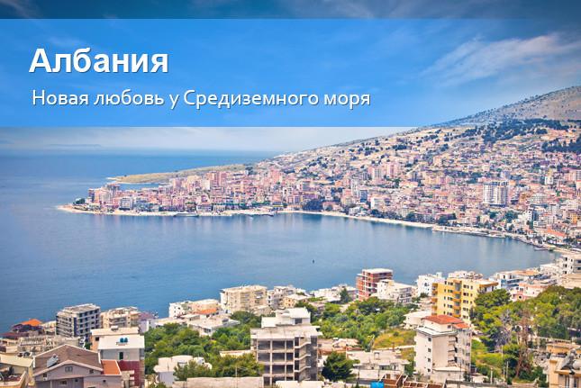 курорты мира, лучшие курорты 2019, агентство OvLGroup,