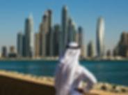 OvLGroup,туры в OАЭ,заказать тур онлайн,отдых на куортах,куда поехать осенью,Дубай, отдых,где отдохнуть,