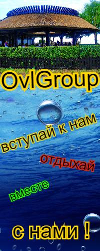 OvLGroup Туры и Путешествия, магазин авторских работ , аренда авто,