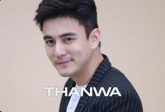Thanwa