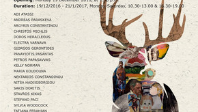 Group exhibition at Rouan, Limassol