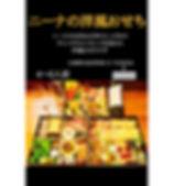 S__72400902.jpg