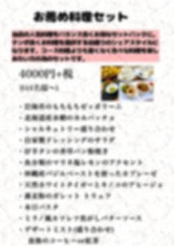 S__72728594.jpg