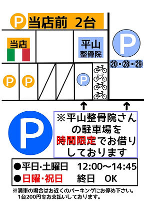S__75726861.jpg