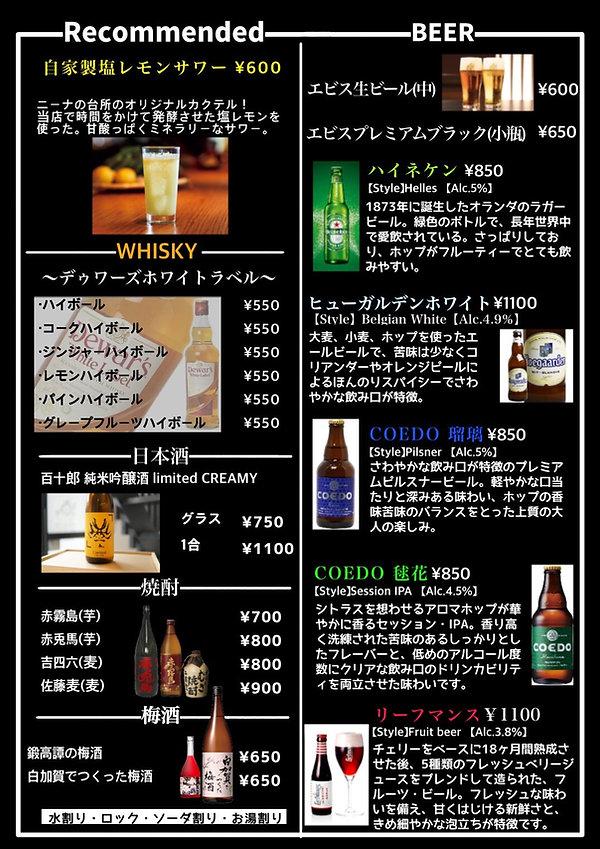 S__7987212.jpg