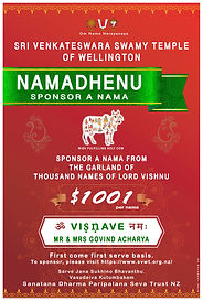 Namadhenu scheme