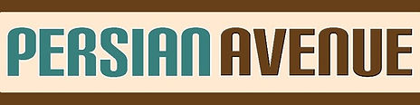 Persian Avenue Franchise Logo
