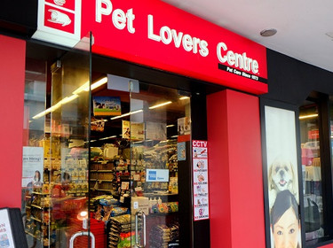 4 retail strategies from Asia's leading pet store