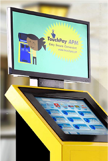 TouchPay Franchise Information