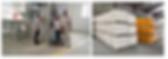 Rua Seguridad Contractor Franchise Details