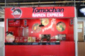 Tomochan Ramen Express Japanese Kiosk Franchise Details