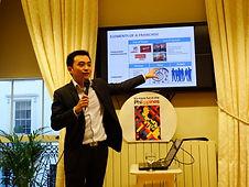Franchise Opportunities Seminar, Franchising, Business Ideas, Small business ideas, Franchise Philippines, Franchise opportunities 2017, Franchise Seminar 2016