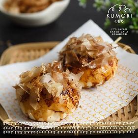 Kumori Japanese Bakery Franchise