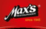 Max's Logo.png