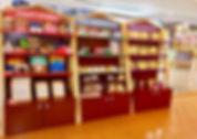 Tinker House Learning Center Franchise