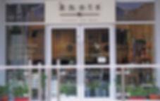 Flower shop franchise business philippines