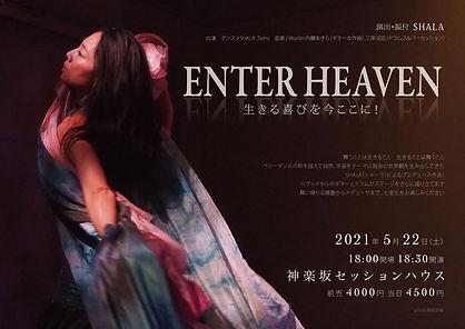 EnterHeaven表02_2.jpg