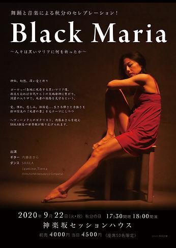 BlackMariaおもて_0801.jpg