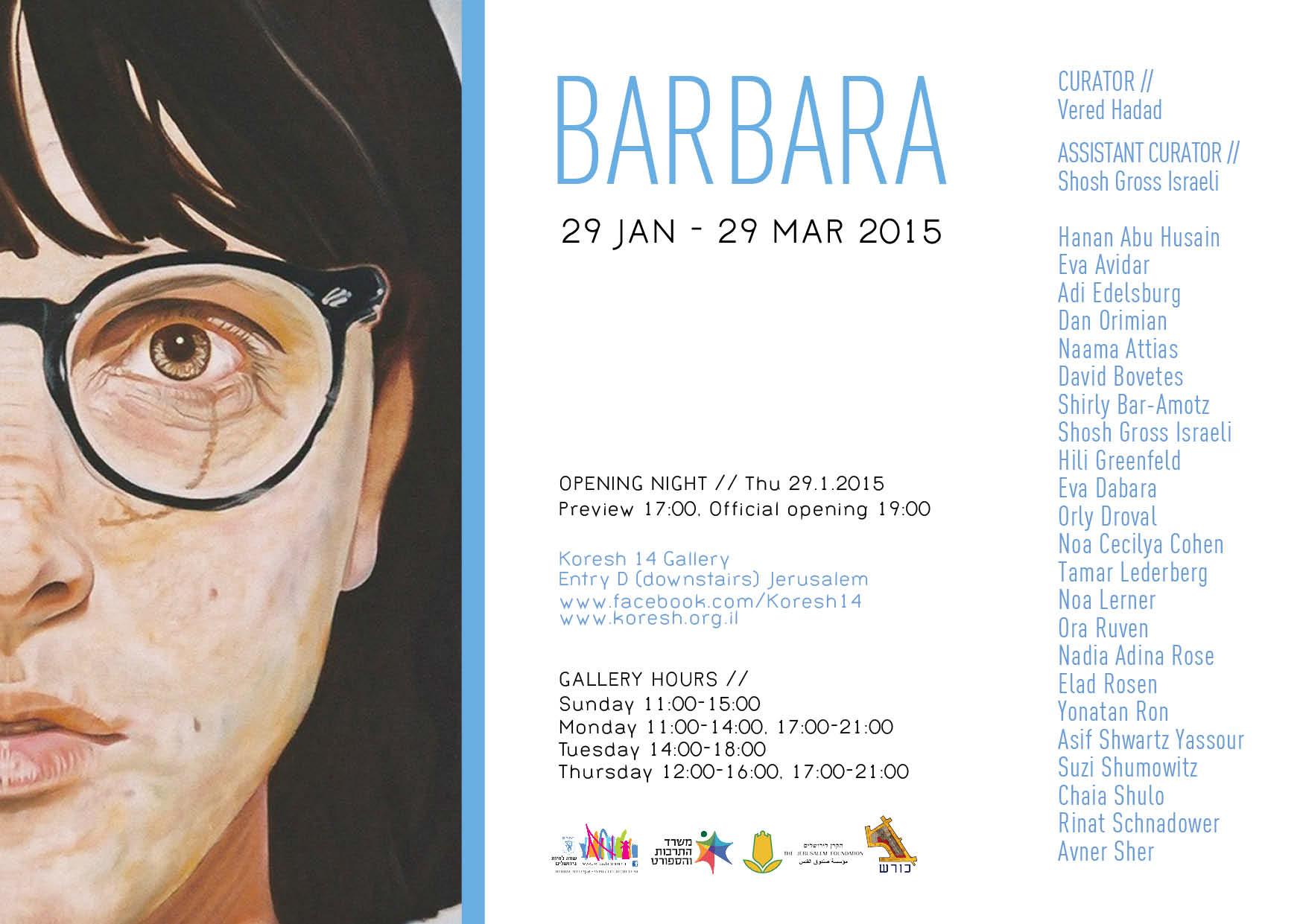 Barbara invite EN