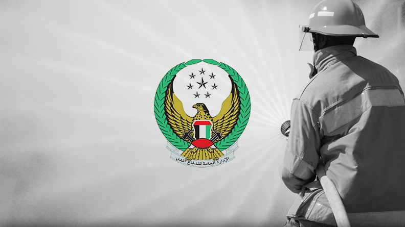 Abu Dhabi Civil Defense