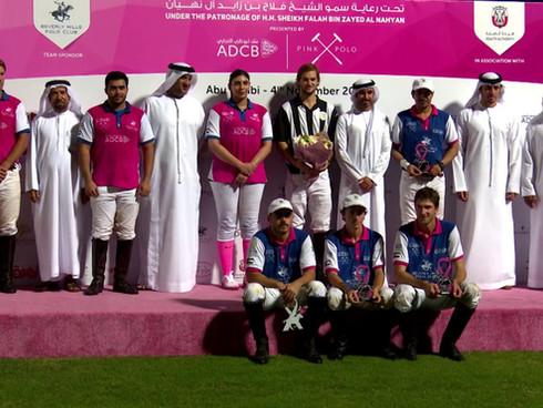 Pink Polo 2017