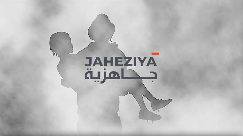 Jaheziya