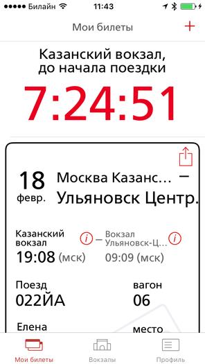 Москва 18 февраля