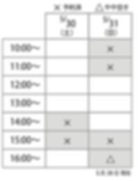 スクリーンショット 2020-05-28 14.47.23.png