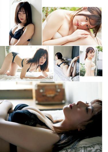 ヤングチャンピオン 尾崎明日香