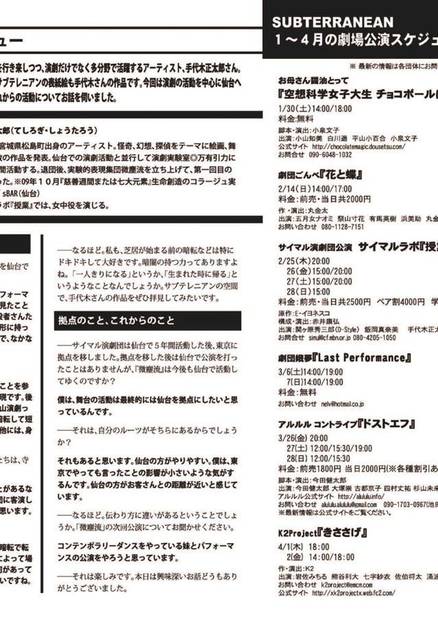 bessatsu6-1.jpg