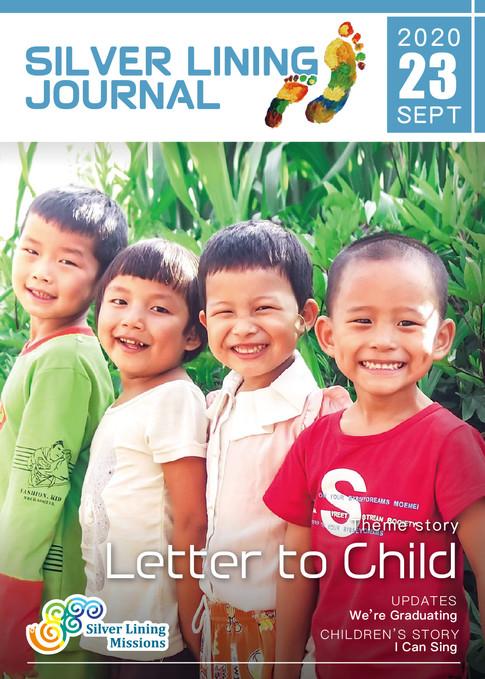 2020 SEPT Journal