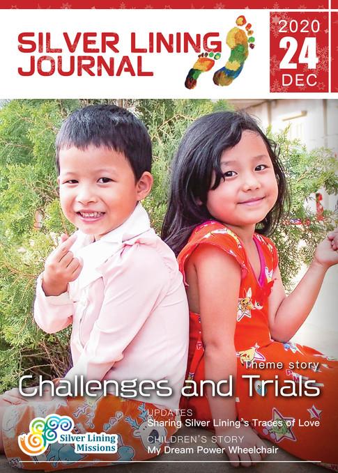 2020 DEC Journal