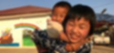 Screen Shot 2019-10-16 at 2.56.25 PM.png