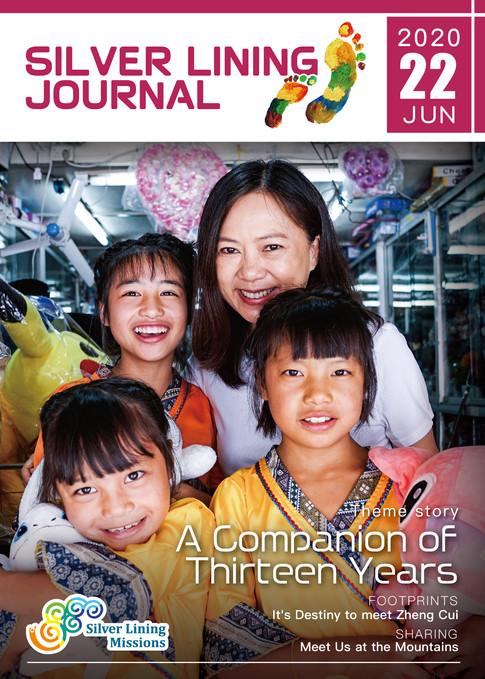 2020 JUNE Journal
