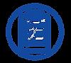 Picto QCM - questionnaire - bleu.png