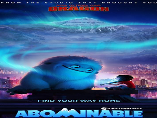 "BRAXTON ON FILM: ""ABOMINABLE"""