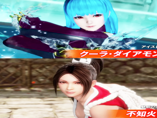 """ARE MAI AND KULA """"DEAD OR ALIVE""""?"""
