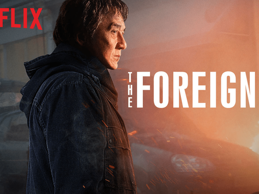 """LATE TO THE PARTY: """"THE FOREIGNER"""""""